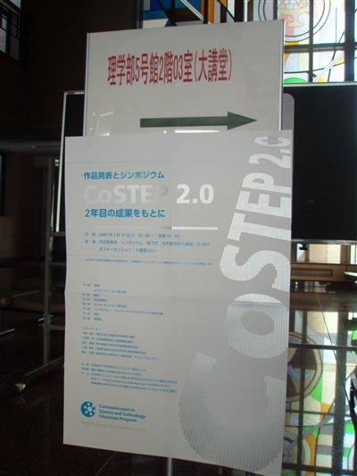 P3173375_R400.jpg